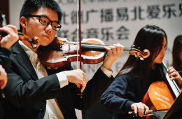 Renchao Yu playing concertmaster in Spohr's Nonet in F-Major with the Shanghai Orchestra Academy